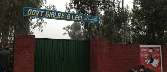 Leel School